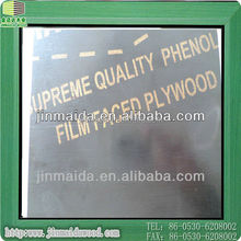 Waterproof Film Faced Plywood for construction,Concrete Shuttering plywood for construction,Wood construction material
