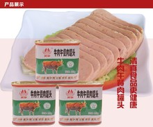 hot selling 340g beef luncheon meat halal food