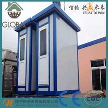 Portable toilet room designs