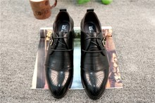 european trendy leather shoes/Special design luxury brand embossed leather dress shoes