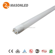CE UL DLC 18W 1200mm t8 led tube smd t8 led tube 1200mm led tube