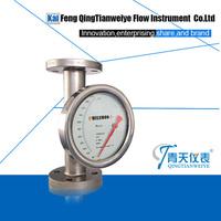LZ High senstive Stainless Metallic Tube Rotameter for gas oil liquid