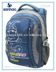 1950# school bags in india