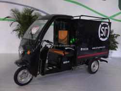 2015 Three wheel electric tricycle 650W