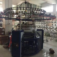 Single Jersey Circular Knitting Machine, industrial knitting machine manufacturers