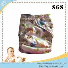 pamper baby diapers wholesale Baby Cloth Diaper Manufacturer