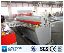 Automatic Steel Wire Mesh Shearing Machine