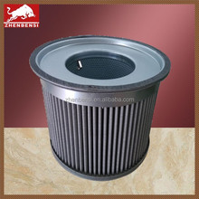 ingersoll-rand oil separator filter 23716475 /3221227195 air compressor manufacturing plant filter spare parts