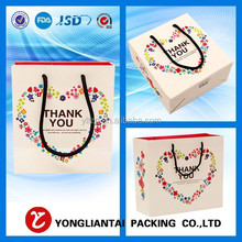 New Product Wholesale Kraft Paper Shopping Bag Cheap Personalized Gift Bags sales in alibaba