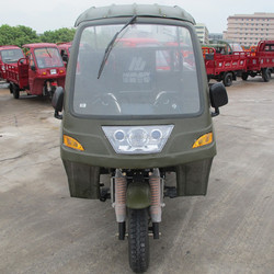 china three wheel motorcycle/3 wheel trike/petrol motorcycle