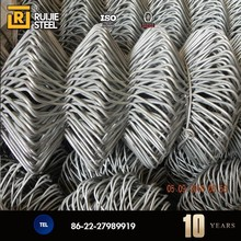 Heavy duty chain link fencing/chain link fence fabric