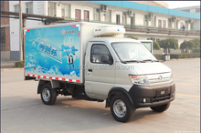 1 Ton 2 Tonrefrigeration truck Euro 3 Emission Standard Refrigerating Truck 2axles refrigerator truck for Sale