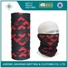 Microfiber Heat Transfer Print Skull Face Mask