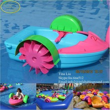 2015 CE Approved Fwulong Aqua Plastic Kids Hand Paddle boat for Sale