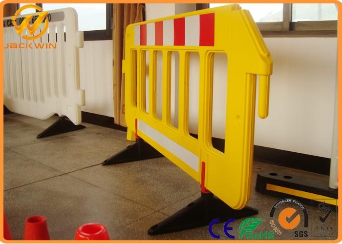 Plastic Barrier JW002(2).jpg