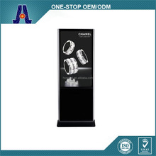 42 inch touch screen lcd interactive kiosk (HJL-1003)