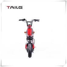 electric motorcycle/racing bike/60v motorcycle