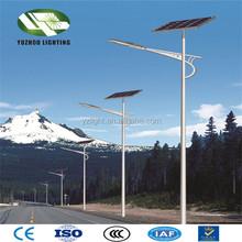 2015 hot sales solar led street light
