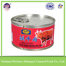 Top products hot selling new 2015 canned beef luncheon meat factory