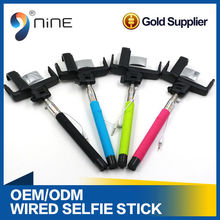 2015 new coming strong protect extendable handheld wired selfie stick with mirror