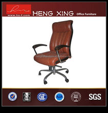Top grade low price conference acrylic swivel chair