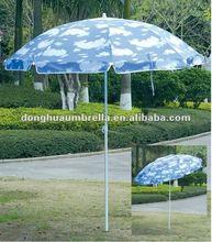 Beach Offset Umbrella