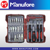 34pcs Carving Knife Tools Set in Case GS Certificate