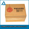 pe coated corrugated paper sheet to make food packing