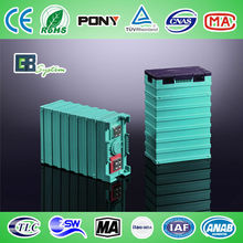 Lithium battery 60Ah;LiFePO4 battery;power battery