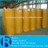 Clear bopp adhesive tape supplier/custom warning tape jumbo roll manufacturers