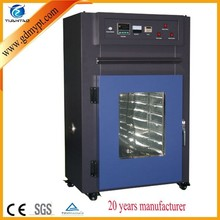 Food, pharmaceutical industry vacuum dry oven usage industrial high temperature vacuum dry oven