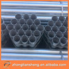 trustworthy china supplier mild steel pipe