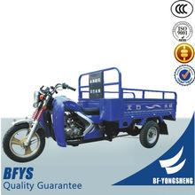gasoline engine for 3 wheel motorcycle chopper