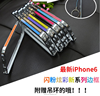 Hot selling Wholesale China Cheap Arc Design Shining Zinc Alloy Metal Frame Bumper Cell Phone Case for iPhone 6 with Mirror