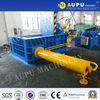 Aupu Machinery Y81T-160B scrap metal bailer equipment