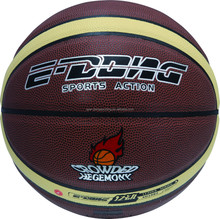 2015 NEW custom PU basketball wholesale with your own logo