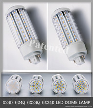 2014 new design 4-pin G24 pl led lamp