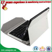 Flip tablet case for ipad mini keyboard case , PU leather case for ipad mini