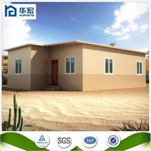 ISO and SGS Certification good quality prefabricated house in saudi arabia