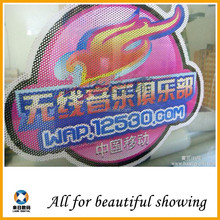 solvent,eco-solvent,UV printing window covering film one way vision for advertisement outdoor digital printing