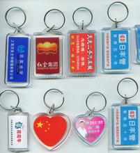 transparent acrylic blank keyrings wholesale