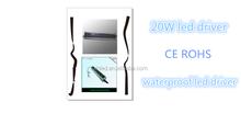 waterproof electronic led driver 20W IP67 led driver ic