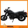 Hot! 250cc Chopper bike For sale Cheap