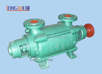 Multi stage Powerful Centrifugal Water Transfer Pump