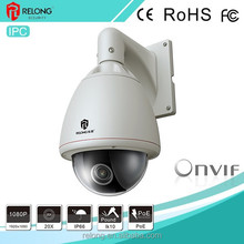 HOT SELL 2.0MP 1080P 20X optical zoom vandalproof&waterproof PTZ high speed dome IP camera