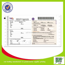 FREE SAMPLE,loose-leaf & removable barcode stickers air waybill consignment note