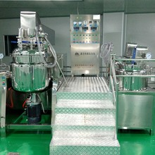 Ailusi supply industrial mixer, cosmetic mixer, pharmacuetical mixer