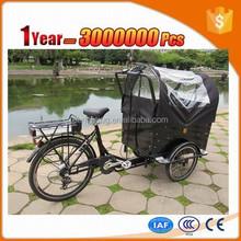 electric three wheel cargo bike price