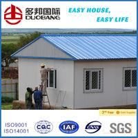 prefab kit house room