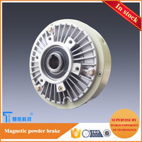 CE qualified high speed single shaft magnetic particle brake for printing machine